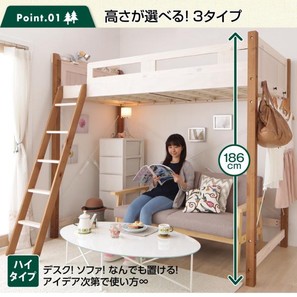 可愛い女の子の部屋作りに!おすすめロフトベッドのポイントと厳選商品