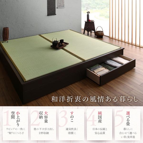 和室でベッドを使うメリットとデメリット?失敗しないベッドの選び方はコレ!