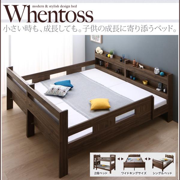 二段ベッドは分割すれば大人まで使えます